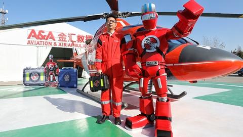 """上海开通""""空中救援通道"""" 第一时间发布信息抢险救人"""