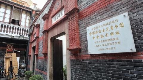 传承红色基因 | 97年前,在渔阳里6号,一群年轻人创建中国首个青年团组织