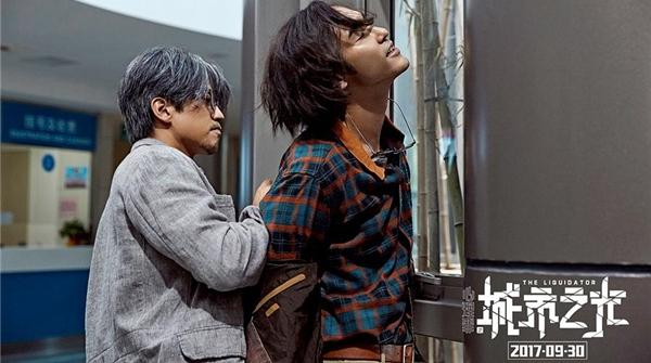 《心理罪之城市之光》上海首映:你也能成为一座城市的一束光
