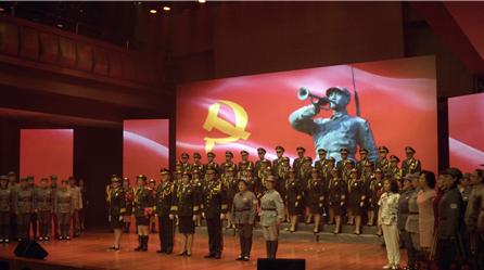 纪念新四军成立80周年 血色音符唱响《生命之歌》