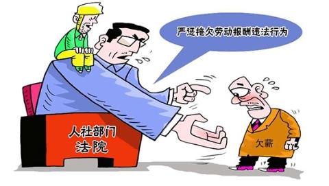 上海市首例外籍人员拒不支付劳动报酬案宣判