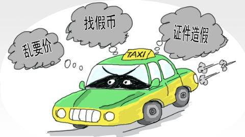 """【新时代新气象新作为】只要行驶必留痕迹!上海首创""""大数据""""排查,定点清除""""克隆""""出租车"""