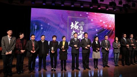 为他们点赞!上海市建设交通工作党委评出百名优秀人才