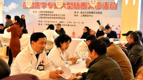 """""""慈善月""""首场活动:百位名医专家在展览中心义诊"""