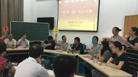 社区新发现 | 共康雅苑:有团队有制度,基层党建不一般