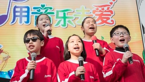 音乐是我的眼 盲校孩子和中外艺术家同台唱响新年乐章