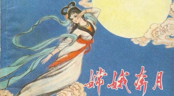 用京昆越沪淮五大剧种来改编创世神话,会是什么模样?