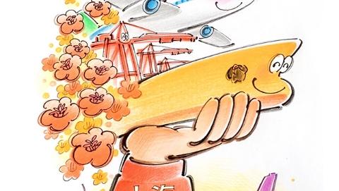 【学思践悟十九大】独家述评丨上海制造:力争跳出最美舞姿