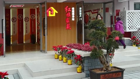 党员融入团队 团队凝聚群众 闵行江川路街道开创基层团队党建新格局
