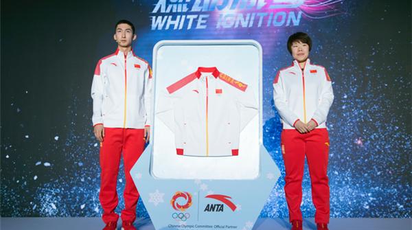 中国代表团奥运龙服亮相!平昌冬奥会准备好了吗?