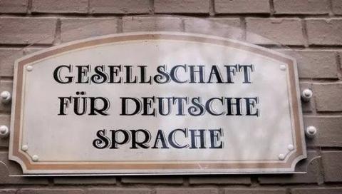 66万个德国人,共用2万个名字……德国重名率太可怕