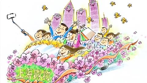 """【学思践悟十九大】独家述评丨""""上海购物""""如何呈现新繁荣"""