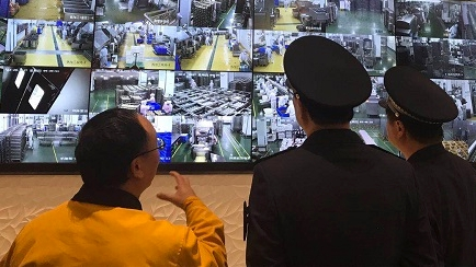 上海市食药监局开展元旦飞行检查 一农工商超市冰柜敞开存隐患