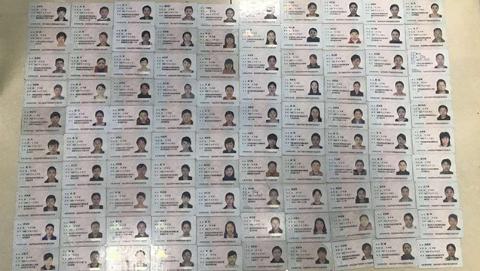 """有人收购身份证后""""借脸""""办卡!上海警方斩断电信诈骗背后黑灰色""""产业链"""""""