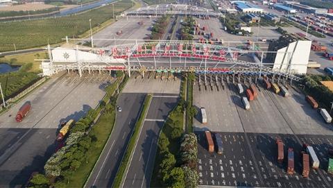 交通违法或下调企业信用等级! 上海海关和市公安局签署合作备忘录