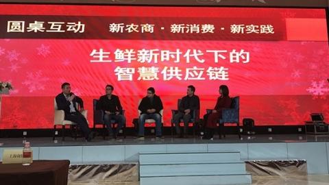 上海:用人工智能去卖菜  大数据助力生鲜新零售