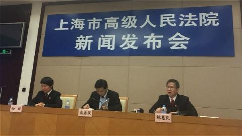"""上海法院两年来解决执行难""""战果累累"""" 实际执行率上升逾14%"""