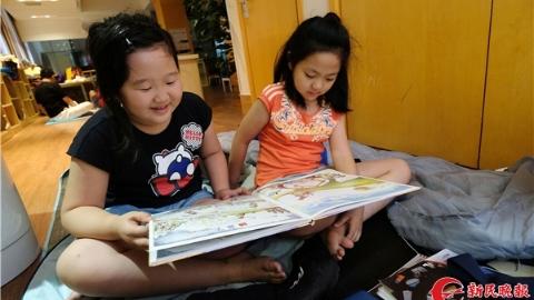 首份《上海市少年儿童阅读报告》发布:少儿阅读年龄段整体前移