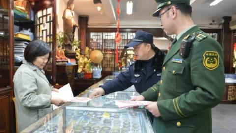 徐汇公安分局年底加强对香烛店等场所消防检查