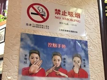 餐馆里有人吸烟你会劝阻吗?