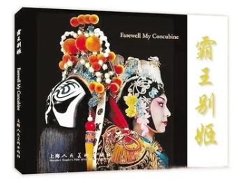 今年哪些上海艺术类图书值得期待?