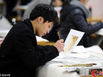 【让传统文化活起来】中国美院招生注重文学功底
