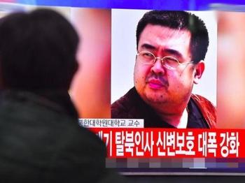 外交部:密切关注金正男遇刺事件