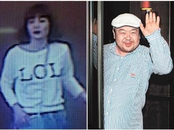 金正男遇刺案:嫌疑人称遭骗 以为参与拍恶搞短片