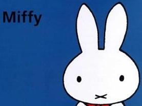米菲兔作者布鲁纳逝世