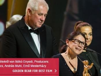 第67届柏林电影节主竞赛单元获奖名单