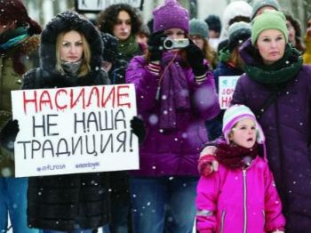 轻微家暴不坐牢只罚款 俄罗斯修正案引发思考
