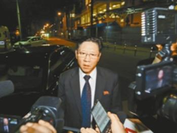 朝大使指责马来西亚强行尸检 被马外交部召见