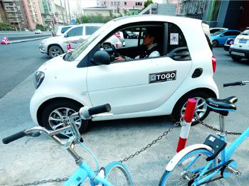 今日焦点丨做加法的共享汽车该不该踩刹车