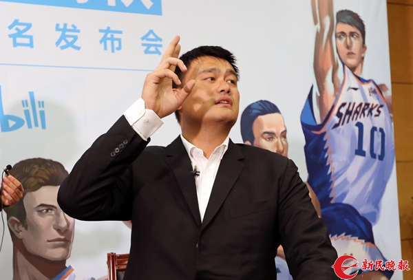 姚明-上海男篮-周国强.jpg