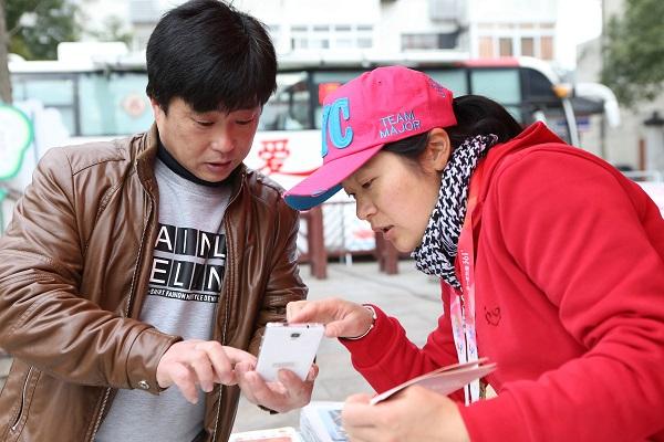 让志愿服务成为医患关系润滑剂 上海卫生系统评出66个医院优秀志愿服务组织和创新项目
