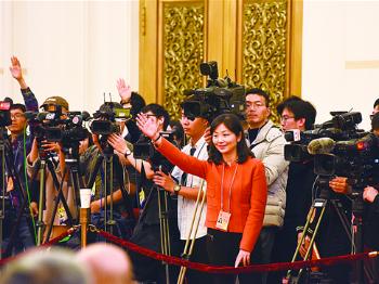 """两会焦点丨上海代表团昨开放审议,韩正回答如何看待共享单车——""""这样的创新举措,我非常赞赏!"""""""