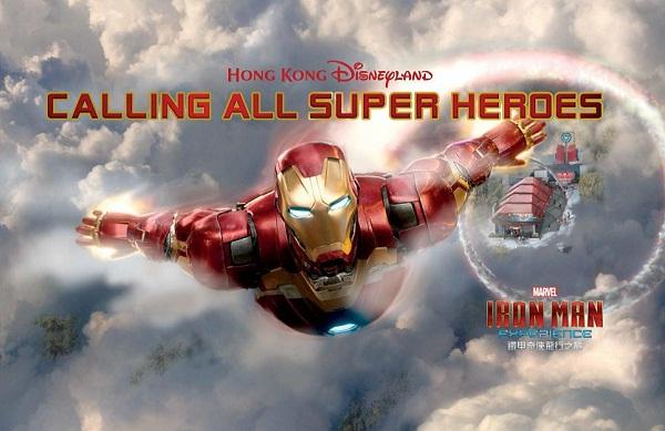 铁甲奇侠飞行之旅召集超级英雄