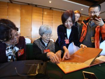 两会焦点丨代表委员为弘扬中华传统文化出谋划策——不忘本来 吸收外来 面向未来