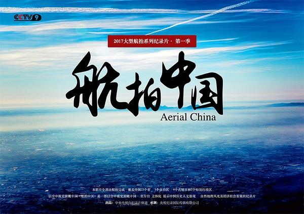 听说央视要播中国社科院版《中国通史》同名纪录片,书