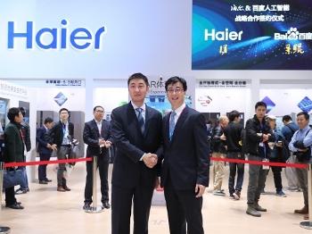 海尔百度联手首推对话式人工智能冰箱