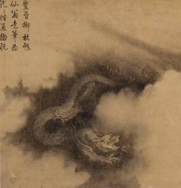 陈容《六龙图》手卷(局部)2.jpg