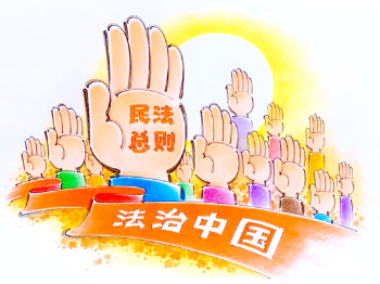 """独家述评丨""""权利宣言""""开启法治中国新篇章"""