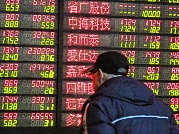 【股市分析】次新股狂欢带动大盘反弹