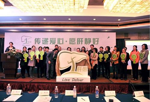 """""""肝愿""""项目在沪启动 上海将率先开展慢性肝炎患者签约管理服务"""