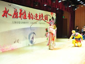 上海戏曲团体更多走近学生【让传统文化活起来】