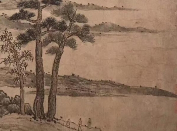 《丹山纪行图卷》纠正清人张冠李戴三百年