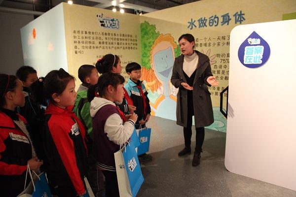 关爱水资源公益展在中国航海博物馆举行