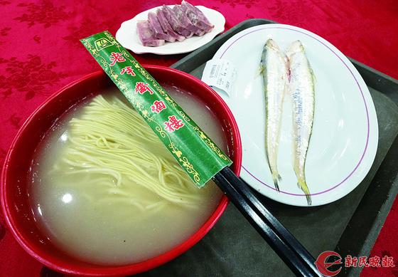 百年饭店老半斋烹出最火刀鱼面
