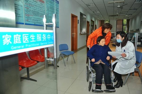 """上海:""""1+1+1""""签约制度年内覆盖全市社区 省时省力省钱缓解看病难"""