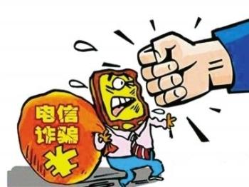 """今日焦点丨上海反诈中心""""2.0""""更快更亲民"""
